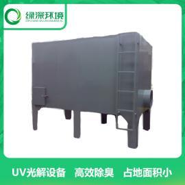 活性炭吸附器,废气吸附装置,活性炭吸附塔,工业废气处理设备