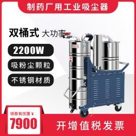 艾普惠制��S�S梦��m器PH502M用于�t�公司吸取�粉�粒