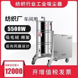 艾普惠纺织厂专用吸尘器PH50FZ用于面料厂清理棉絮线头纤维