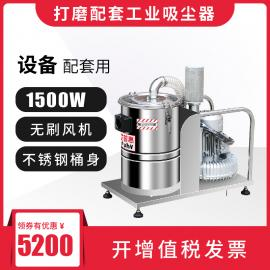 艾普惠大功率工业配套吸尘器PH301DM机械打磨厂吸铁屑铆钉螺丝
