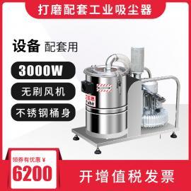 艾普惠打磨配套吸尘器PH303DM机械加工厂吸取打磨碎屑铆钉