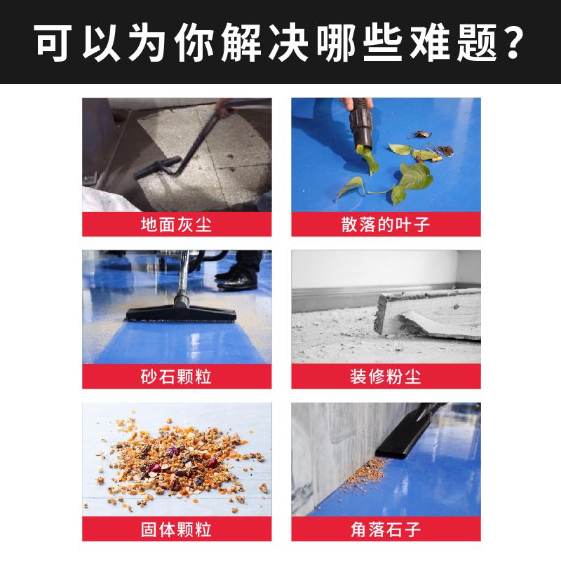 艾普惠工业吸尘器PH208机床厂吸取铁渣焊渣研磨碎屑