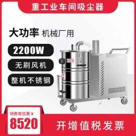 艾普惠380V工业吸尘器PH802用于纸箱厂吸取木灰木屑纸屑
