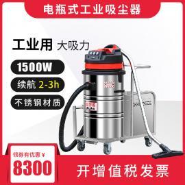 艾普惠电瓶式工业吸尘器PH80D服务区吸取?#39029;?#30862;?#35760;?#35282;缝隙