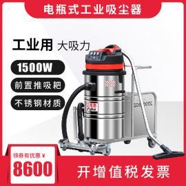 艾普惠电瓶吸尘器PH80DR高档会所清理沙发地毯墙角缝隙蜘蛛网