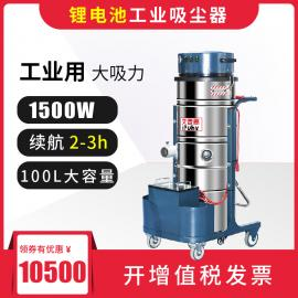 艾普惠锂电池吸尘器PH100D高档会所服务区吸取灰尘纸屑烟头