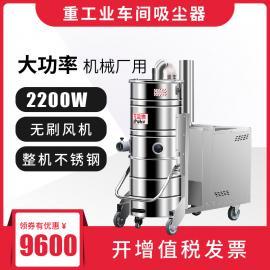 艾普惠380V大吸力工业吸尘器PH1020数控机床厂吸取打磨碎屑焊渣