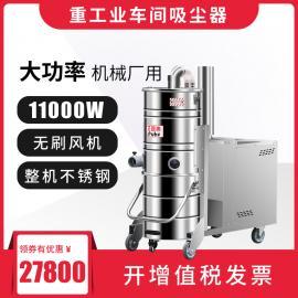 艾普惠380V工业吸尘器PH1110钢铁厂厂吸取粉尘灰尘颗粒物
