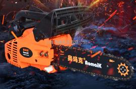 奥玛克AMK2500油锯单手小型修枝锯12英寸汽油伐树锯园林锯子
