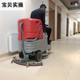 凯达仕(QUEDAS)大型物业小区车库医院4S店驾驶式洗地机工商业地面保洁擦地机QX6
