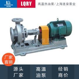 连泉现货 LQRY80-50-180合金钢耐370度高温热油输送泵 导热油泵