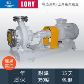 �B泉生�a LQRY65-40-160�嵊捅� 350度高�赜脱��h泵 ��嵊捅�
