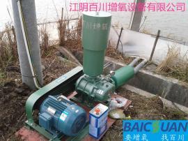 7.5KW80WA二�~�_茨�L�C污水�理曝��C