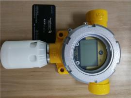 Honeywell霍尼韦尔 SPXCDALMHX 硫化氢气体探测器 现货