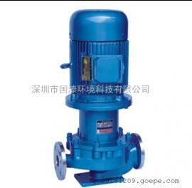 管道磁力泵