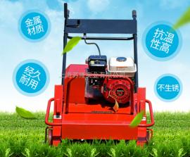 草坪打孔机三菱GB30自走打孔机施肥透气园林高尔夫足球场草坪机