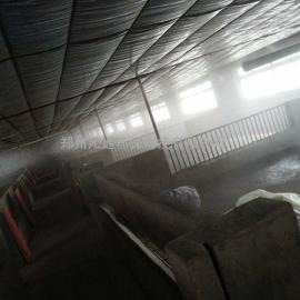 圈舍消毒设备生产厂 高压喷雾消毒控制系统