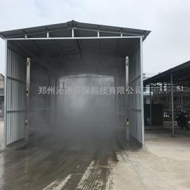 车辆消毒设备 养殖场车辆消毒机 全自动车辆消毒设备