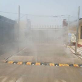 养猪场车辆消毒通道 过往车辆消毒设备 全自动车辆消毒机