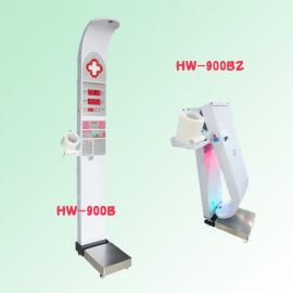 健康管理一体机HW-900B身高体重血压体检机