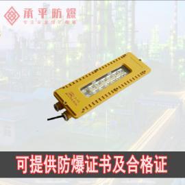 承平供给DGS24/127L(A)矿用隔爆型LED巷道灯方形防爆钢板照明灯