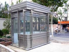 不锈钢岗亭生产厂家-多媒体岗亭制造商-不锈钢岗亭品牌推荐