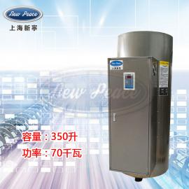 �N售大型�崴�器容量350L功率70000w�崴��t