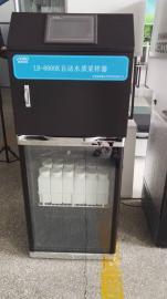 可以自动添加固定剂的水质采样器 LB-8000K