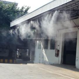 车间喷雾除尘 高压喷雾除尘设备