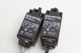 小李夏季清凉奉献 SIEMENS 6FX8008-1BA21 6*2.5电机电缆马达