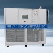 200千瓦冷冻机 冠亚风冷压缩冷凝机组