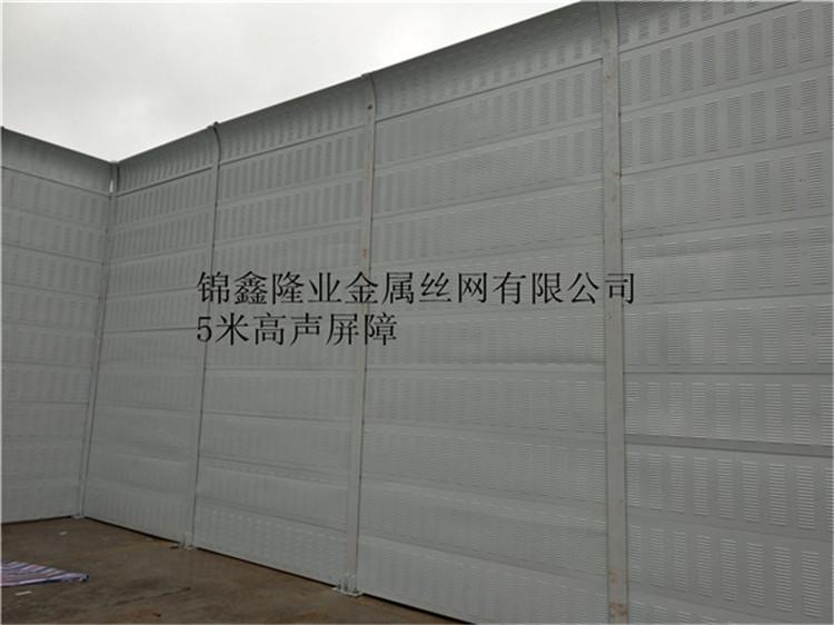 冷却塔降噪隔音屏 声噪音治理 隔音降噪设施 声屏障