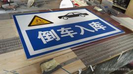 驾校标志牌标识牌定做训练场考场标志牌科目二交通道路指示牌