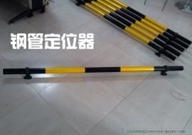 停车位车位档钢管倒车定位器u型车轮防撞栏