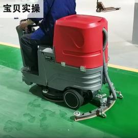仓库环氧地坪清洗用 小型驾驶式电动洗地机 凯达仕QX5
