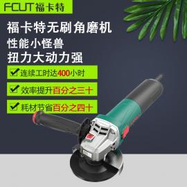 大亚福卡特无刷角磨机 扭力大 多功能 免维修寿命长 无刷角磨机