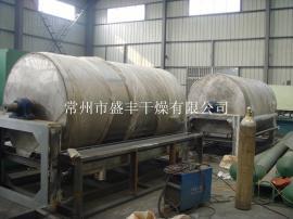 腐植酸滚筒刮板干燥机