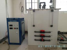 脉冲式消毒净水器 余氯测定仪