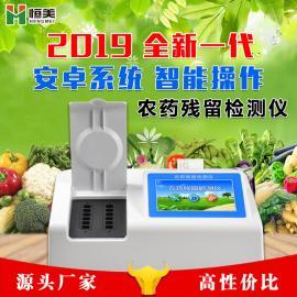 12通道农残检测仪