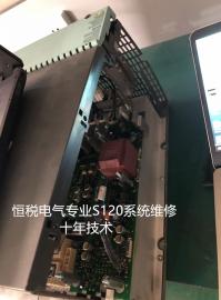 西门子802DSL轴控制器坏(数控十年修理专家)