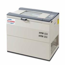 HYM-111生物杂交恒温振荡培养箱 实验室化学反应摇床