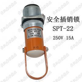 大和DAIWA安全插销SPT-22