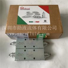 意大利原装进口Oleoweb液压阀油缸双平衡阀VBLN3802S