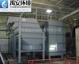 20吨/天生猪屠宰场屠宰污水处理设备YATZ-20T一体化污水处理设备