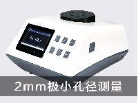 CS-3000S�_式小孔光�啥�x