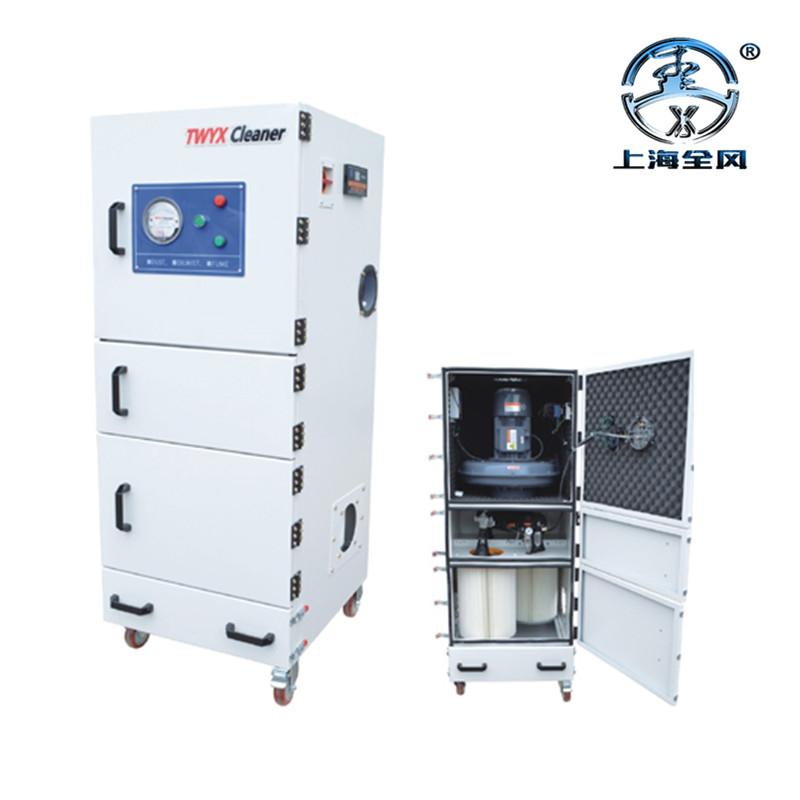 打磨抛光粉尘回收收集吸尘器单机移动式粉尘处理收集吸尘器