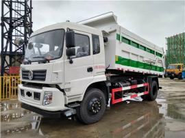 国六排放标准13方污泥自卸车