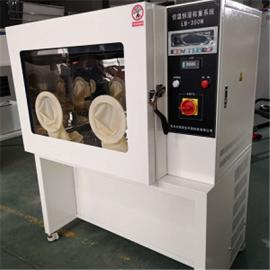 LB-350N 生产源头低浓度恒温恒湿称重系统