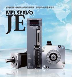 MR-J4-40A三菱伺服放大器详细介绍