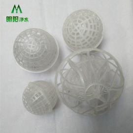 多孔生物悬浮球填料 污水处理用悬浮球填料